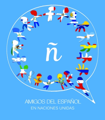 Design by Rocio Valenzuela. April, 2014. United Nations, New York.
